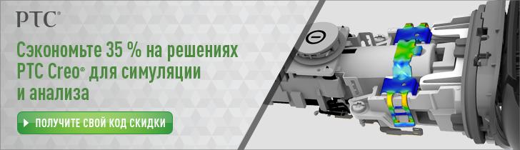 J6446_Simulation_UCC_728x210_email5_ru.png