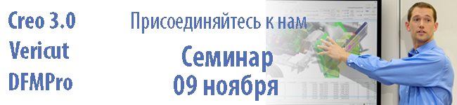семинар-ВЛГУ.png