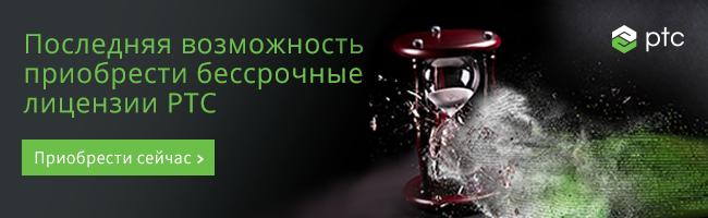 FY19Q1_LTBP_Eloqua_Banner_650x200-ru.png