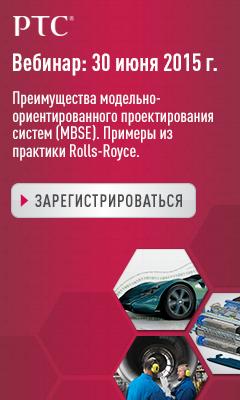 Webinar_MBSE