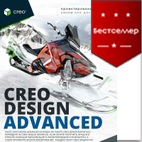 Creo-Design-Advanced-brochure-thumbnail-best-seller-ru-200.png